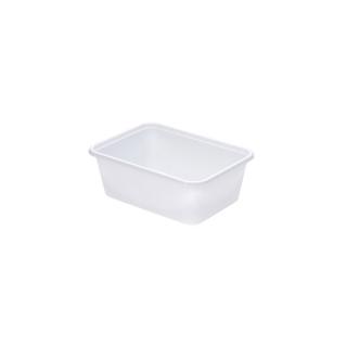 Vaschetta bianca P8 cm 12,5x9,10x4,7 in polipropilene