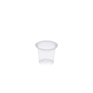 Contenitore per salse in Polipropilene cm 4,4x4,4x3,1 cc 30