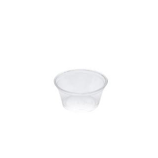 Contenitore per salse in Pet cm 6,25x6,25x3 cc 60