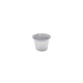 Contenitore in alluminio tondo cm 7,4x7,4x4,7 cc 120